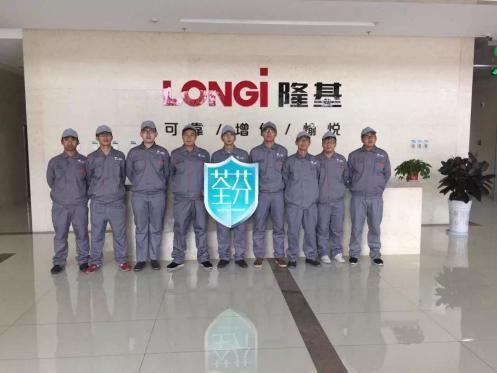 中国企業の事務室への施工1.jpg
