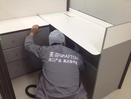 中国企業の事務室への施工4.jpg